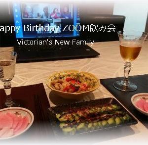 ZOOM飲み会♬・・・大葉ジェノベーゼ