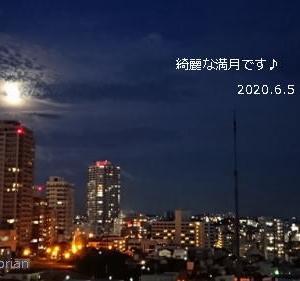 6月の満月はストロベリームーン❤