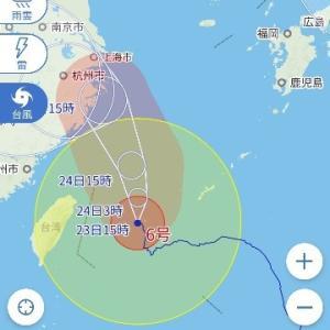 のろのろ台風6号~4日目?!・・・オリンピック開会式