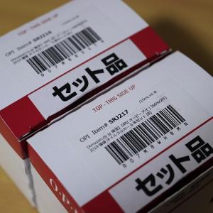 Amazon OPI6本セットカラー紹介Aセット