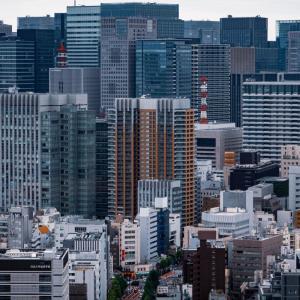 半年ぶりの東京出張