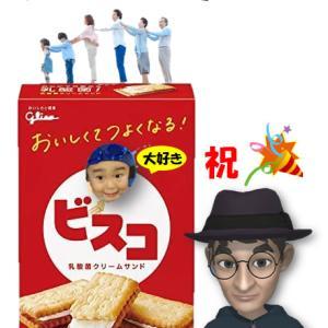 2021/04/09 孫はピカピカの1年生👉入学式の緊張が伝わってきた!!