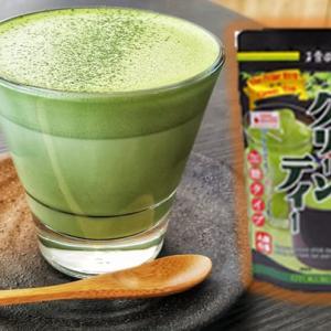 【ブログでもInstagramでもOK・新茶の季節に抹茶味がおいしい『濃いグリーンティー』モニター150名様大募集!】