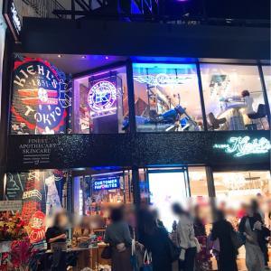 キールズ  TOKYO フラッグシップストア