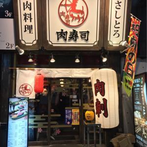 リーズナブルに肉寿司を満喫♪♪