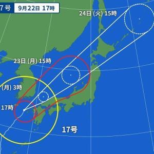 台風の被害のないことを祈るばかりです~