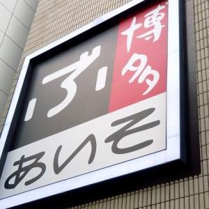 九州ブロック勉強会に参加~しっかりといい情報をいただきました~