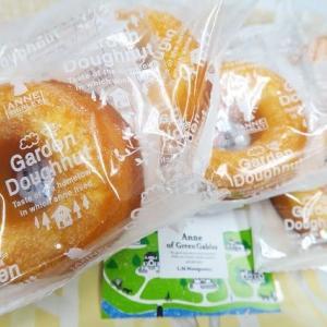 またまたガーデンドーナツをいただいたんです~