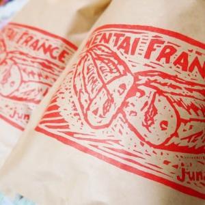 明太フランスパンを買って来たんです~