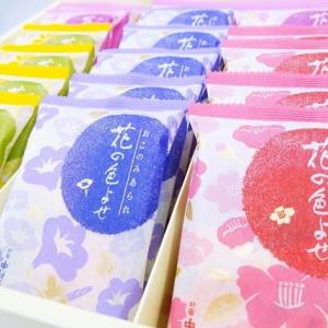 新宿中村屋さんのおこのみあられ花の色よせをいただいたんです~