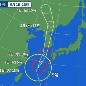 これから台風の東側に入りますので気を付けましょう!