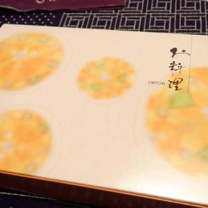 長府のつばさ寿司のお弁当で~