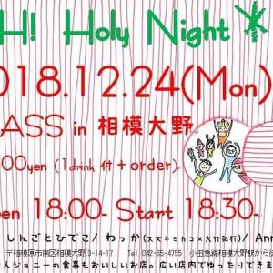 Oh! Holy Night