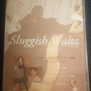 齋藤徹「スロッギーのワルツ」(8)