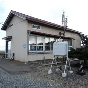 【まったり駅探訪】函館本線・山崎駅に行ってきました。