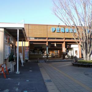 【まったり駅探訪】伊豆箱根鉄道駿豆線・三島駅に行ってきました。