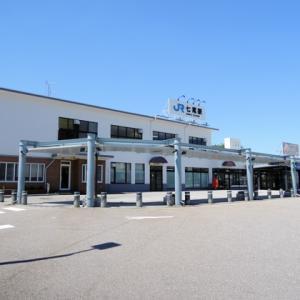 【まったり駅探訪】七尾線・七尾駅に行ってきました。
