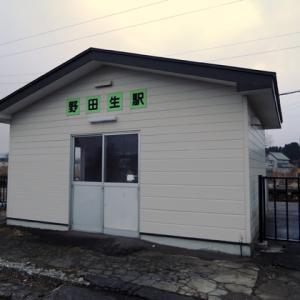 【まったり駅探訪】函館本線・野田生駅に行ってきました。