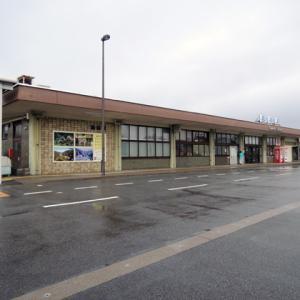 6年前のリベンジ!昭和44年に廃止された富山地方鉄道・黒部駅跡を眺めてみた。