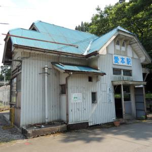 【まったり駅探訪】富山地方鉄道 富山地方鉄道本線・愛本駅に行ってきました。