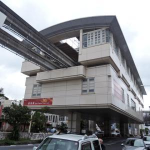 【まったり駅探訪】沖縄都市モノレール線(ゆいレール)首里駅に行ってきました。