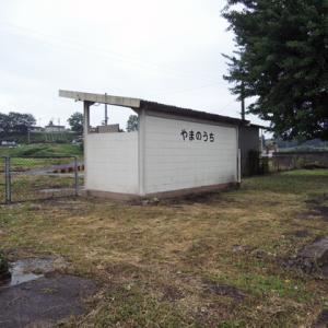 【まったり駅探訪】芸備線・山ノ内駅に行ってきました。