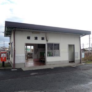 【まったり駅探訪】宇部線・岐波駅に行ってきました。