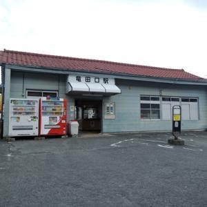 【まったり駅探訪】豊肥本線(阿蘇高原線)竜田口駅に行ってきました。