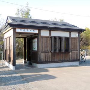 【まったり駅探訪】五能線・陸奥赤石駅に行ってきました。