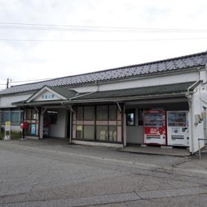 【まったり駅探訪】あいの風とやま鉄道 あいの風とやま鉄道線・東富山駅に行ってきました。