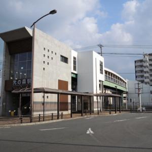 【まったり駅探訪】豊肥本線(阿蘇高原線)光の森駅に行ってきました。