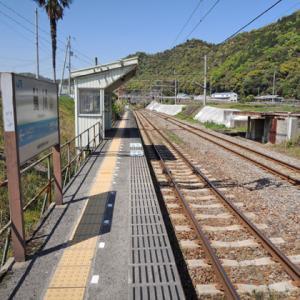 【まったり駅探訪】予讃線・関川駅に行ってきました。