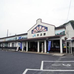 【まったり駅探訪】木次線・木次駅に行ってきました。