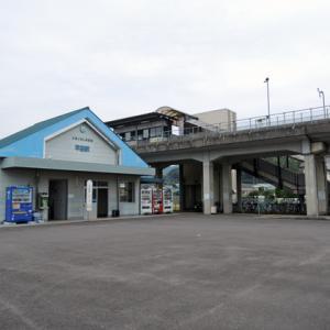 【まったり駅探訪】土佐くろしお鉄道中村・宿毛線(四万十くろしおライン)平田駅に行ってきました。