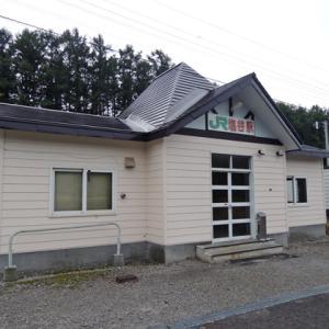 【まったり駅探訪】函館本線・塩谷駅に行ってきました。