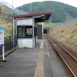 【まったり駅探訪】土佐くろしお鉄道宿毛線(四万十くろしおライン)工業団地駅に行ってきました。