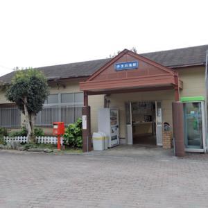 【まったり駅探訪】予讃線(愛ある伊予灘線)伊予白滝駅に行ってきました。