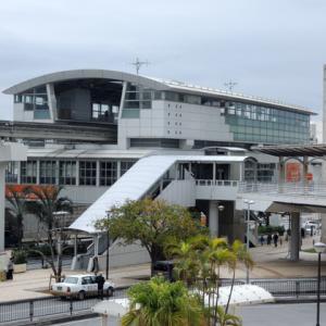 【まったり駅探訪】沖縄都市モノレール線(ゆいレール)おもろまち駅に行ってきました。