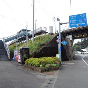 【まったり駅探訪】土佐くろしお鉄道中村線(四万十くろしおライン)古津賀駅に行ってきました。
