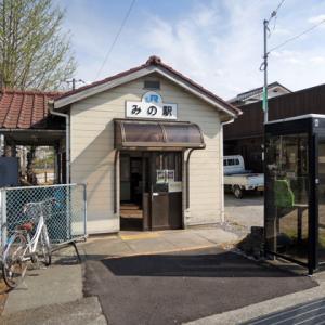 【まったり駅探訪】予讃線・みの駅に行ってきました。