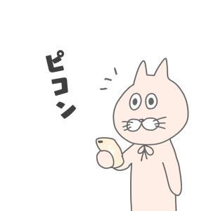 今のようす。