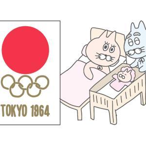 特別な東京オリンピック。