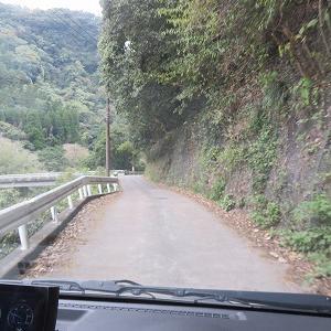 九州最南端 雄川の滝 no.4