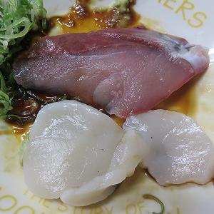 海鮮丼と海鮮チラシの違いって?