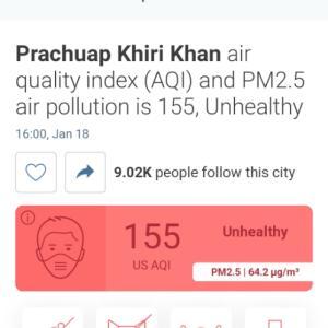 プラチュアップキリカンまで大気汚染