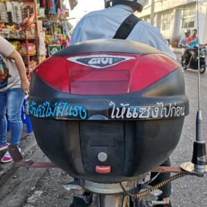 ふっと心が緩むタイの交通標語ステッカー