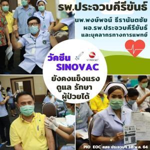 タイのコロナも止まらない
