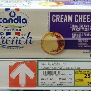 毎朝欠かせないマクロで買うクリームチーズ