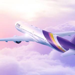 タイ開国は11月1日に正式延期