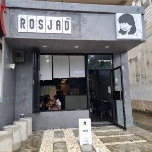 ふざけたロゴのお洒落系レストランが新規開店